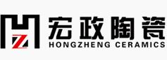 佛山宏政陶瓷有限公司